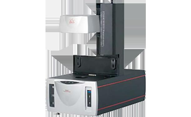 Microfilm, Fiche, & Aperture Card Scanners